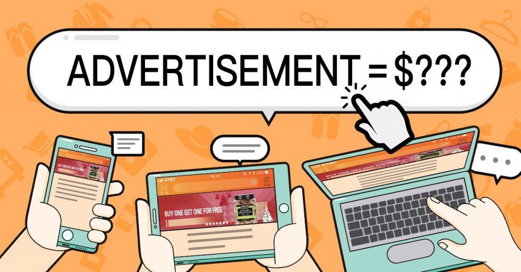 Display Advertising Platform