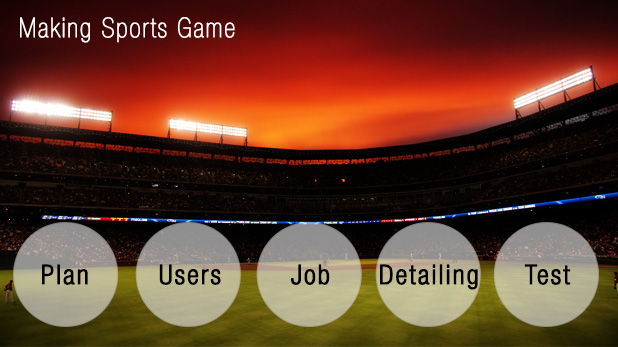 Sports Game Making Guide